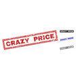grunge crazy price textured rectangle watermarks vector image vector image