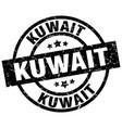 kuwait black round grunge stamp vector image