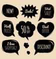 set comic speech bubbles with sale vector image
