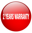 2 years warranty vector image vector image
