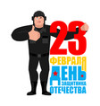 23 february defender fatherland day tankman vector image vector image