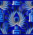 Bright blue greek abstract seamless pattern