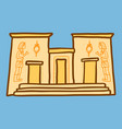 egypt temple icon hand drawn style vector image