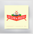 sushi menu cover vector image