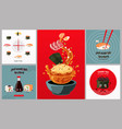 sushi poster cartoon banners with japanese vector image