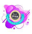 advertising label best price liquid shape vector image