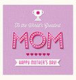 happy mothers day retro light bulb letters vector image