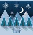 winter new year postcard vector image vector image