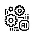 artificial intelligence ai chip sign icon vector image vector image