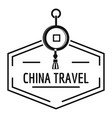 china travel logo simple black style vector image vector image