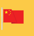 flag of china with copyspace vector image vector image