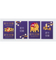 happy chinese new year flyer set 2021 year of vector image vector image