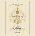 wine label with a hand-drawn bunch grapes vector image