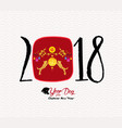 chinese happy new year of the dog 2018 red paper vector image vector image
