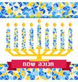 happy hanukkah greeting card lights on dark vector image