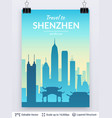 shenzhen famous china city scape vector image vector image
