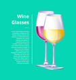 wine glasses poster with text vector image