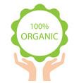 100 organic logo design vector image vector image