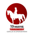 19th may commemoration ataturk youth