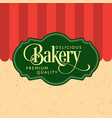 bakery stylish poster vector image