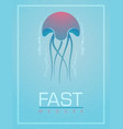 jellyfish floats on the vector image vector image