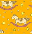 batoys horse seamless pattern vector image