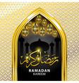 Eid Mubarak calligraphy and arabic geometric vector image