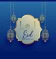 eid mubarak festival background with hanging vector image vector image
