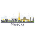 muscat oman city skyline with gray buildings vector image vector image