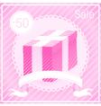 Pink present vector image vector image