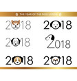 a set of six 2018 logos vector image