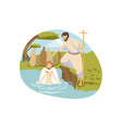 christianity religion bible concept vector image vector image