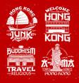 hong kong prints famous chinese landmarks vector image