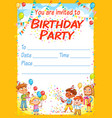 invitation card for the birthday party vector image