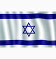 israel flag 3d with star of david vector image vector image