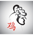 Rooster as symbol for year 2017 by Chinese zodiac vector image vector image