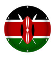 round metallic flag of kenya with screws vector image