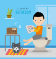 bathroom toilet home boy cartoon vector image