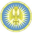 Symbol of Holy Spirit Dove circular emblem vector image vector image
