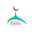 vibrant mosque design for ramadan kareem vector image vector image
