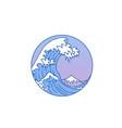 wave logo beautiful minimalistic vector image vector image