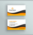 business card in yellow and black wavy style vector image vector image