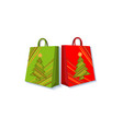 flat present gift paper bag isolated vector image vector image