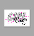 girl car glamorous graffiti vector image vector image