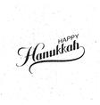 Happy Hanukkah vector image vector image
