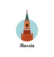 welcome to russia the spasskaya tower on red vector image