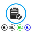 apply form rounded icon vector image vector image