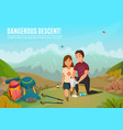 emergency first aid people vector image vector image