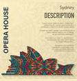 opera house floral pattern background vector image vector image