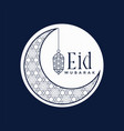 stylish eid mubarak festival design with moon and vector image vector image